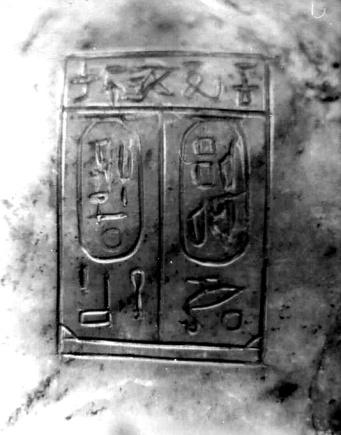19Ánfora sello real 18